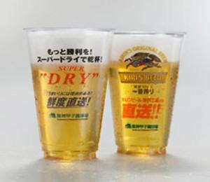 Img_beer_1