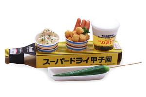 P_asahi_food